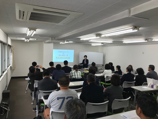 加盟店勉強会を東京と大阪で行いました