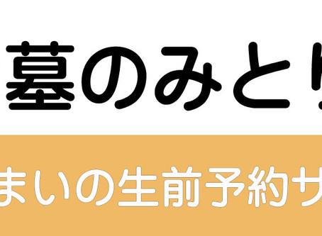事業者向け説明会 京都 を開催します。