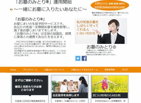 【記事掲載】プレジデントオンライン