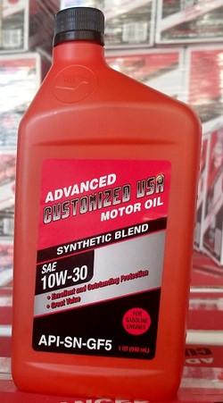 401211 - Customized 10W30 Motor Oil