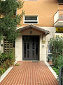 caramanico appartamento, house around abruzzo