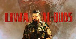 Battles for Aleppo | Liwa al-Quds | August 30th 2016