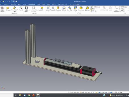 新CAD導入しました。