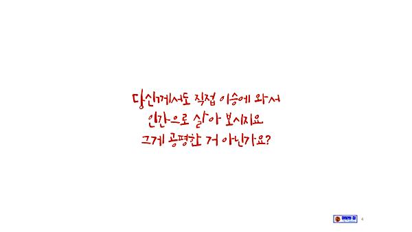 스크린샷 2020-01-04 01.08.08.png