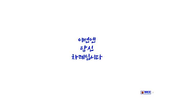 스크린샷 2020-01-04 01.07.52.png