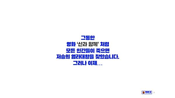 스크린샷 2020-01-04 01.08.00.png