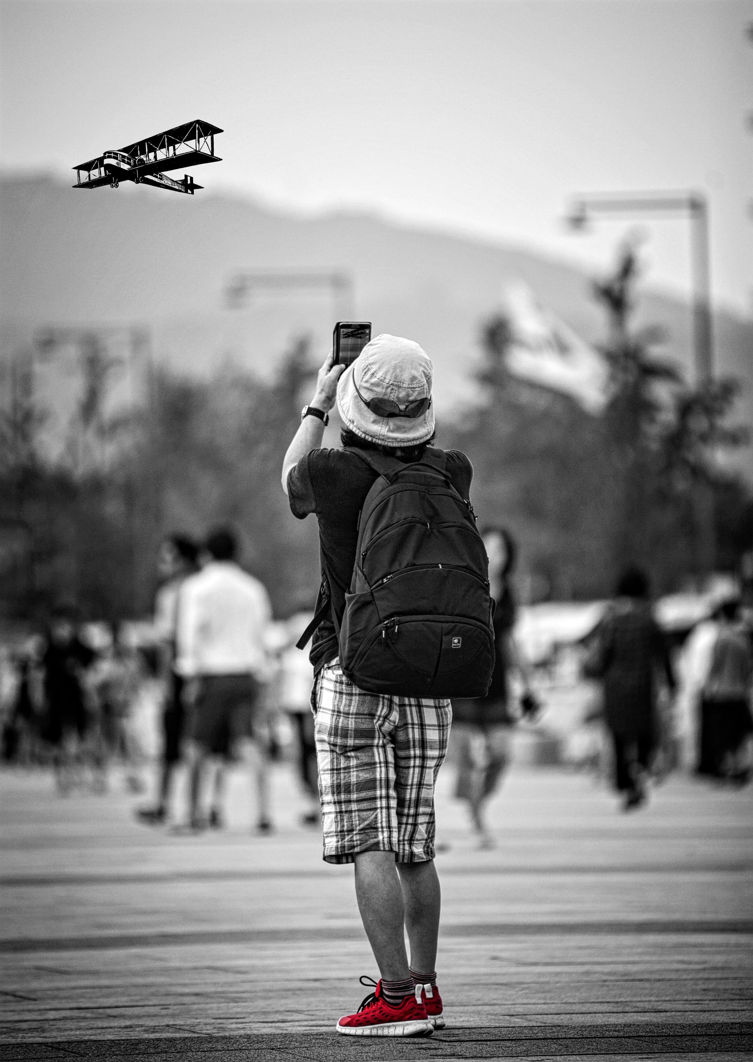 비행기 놀이