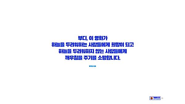 스크린샷 2020-01-04 01.10.58.png