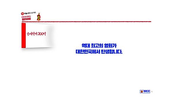 스크린샷 2020-01-04 01.09.35.png