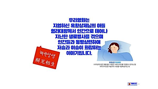 스크린샷 2020-01-04 01.08.25.png