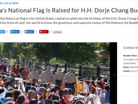 美國國會為H.H.第三世多杰羌佛升起國旗