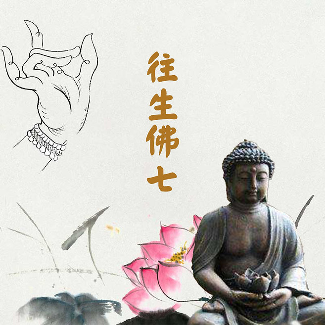 —Pngtree—chinese style buddhist religiou