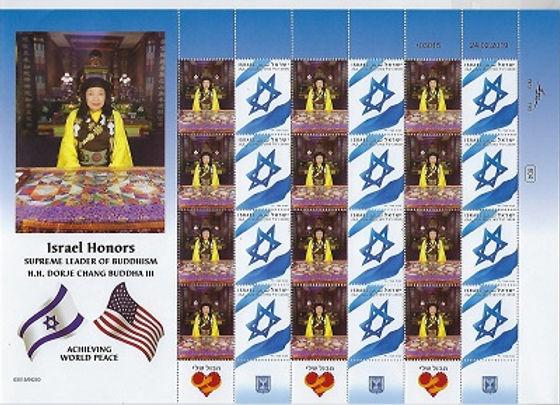以色列郵票.jpg
