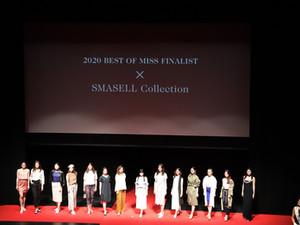 """スマセルが2021 Best of Miss-OSAKAで2020ファイナリストに衣装提供。ドレスではなく、""""新作を一切使わない""""サスティナブル衣装のステージに"""