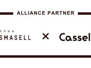 SMASELL(スマセル)とキャセリーニが協業し、古着回収によるサスティナブルな取組みをスタート