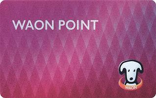 WAONポイントカード