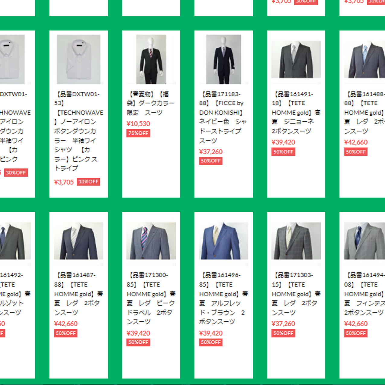Morione Online Store Item