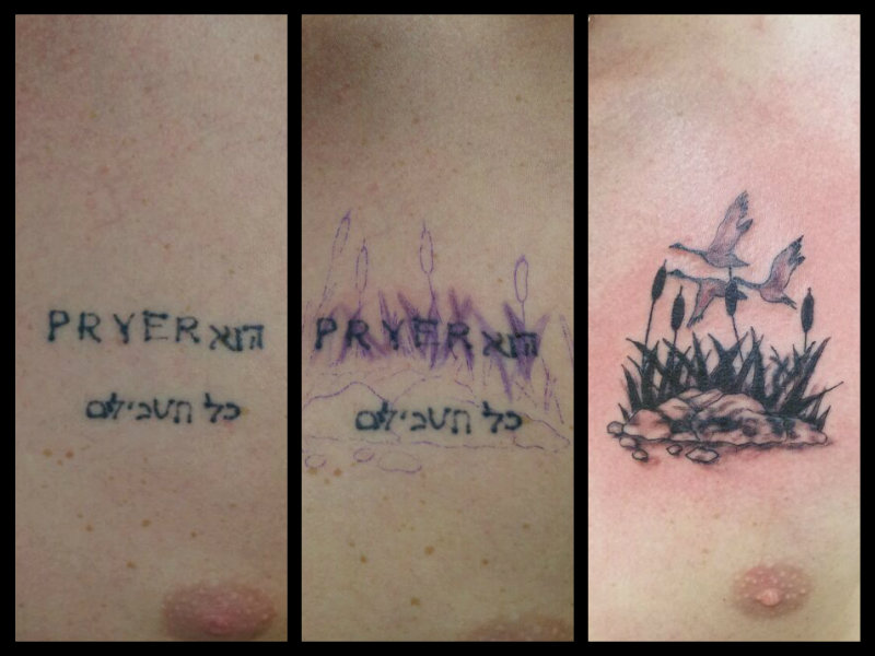 aaahebrew+cover-up+3.jpg