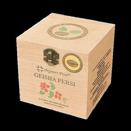 Кофе Geisha Persi в зёрнах, средняя обжарка, в деревянной шкатулке, 100 г