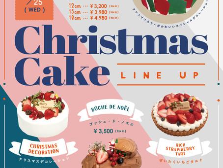 2019年クリスマスケーキご予約はじまりました