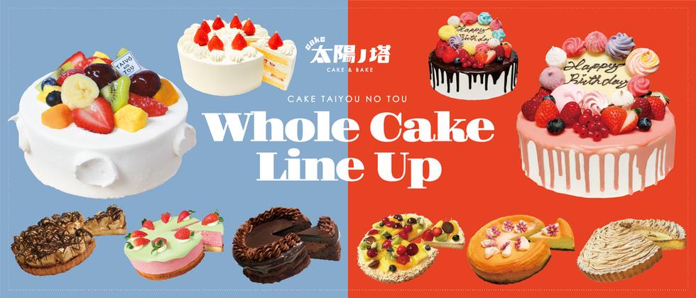 cake太陽ノ塔オリジナルデコレーションケーキ
