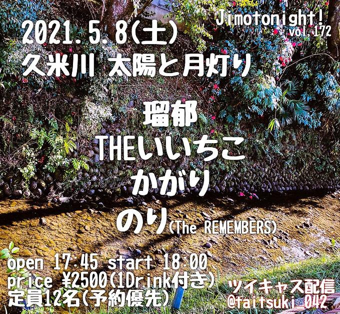 S__4497483.jpg