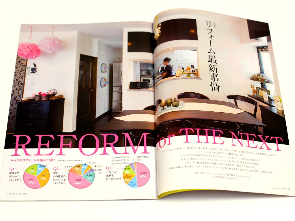 絆の家 vol.05