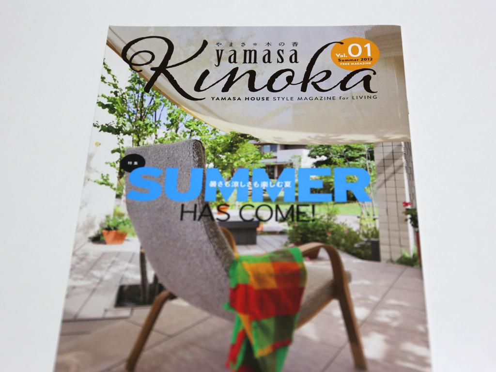 Kinoka 創刊号