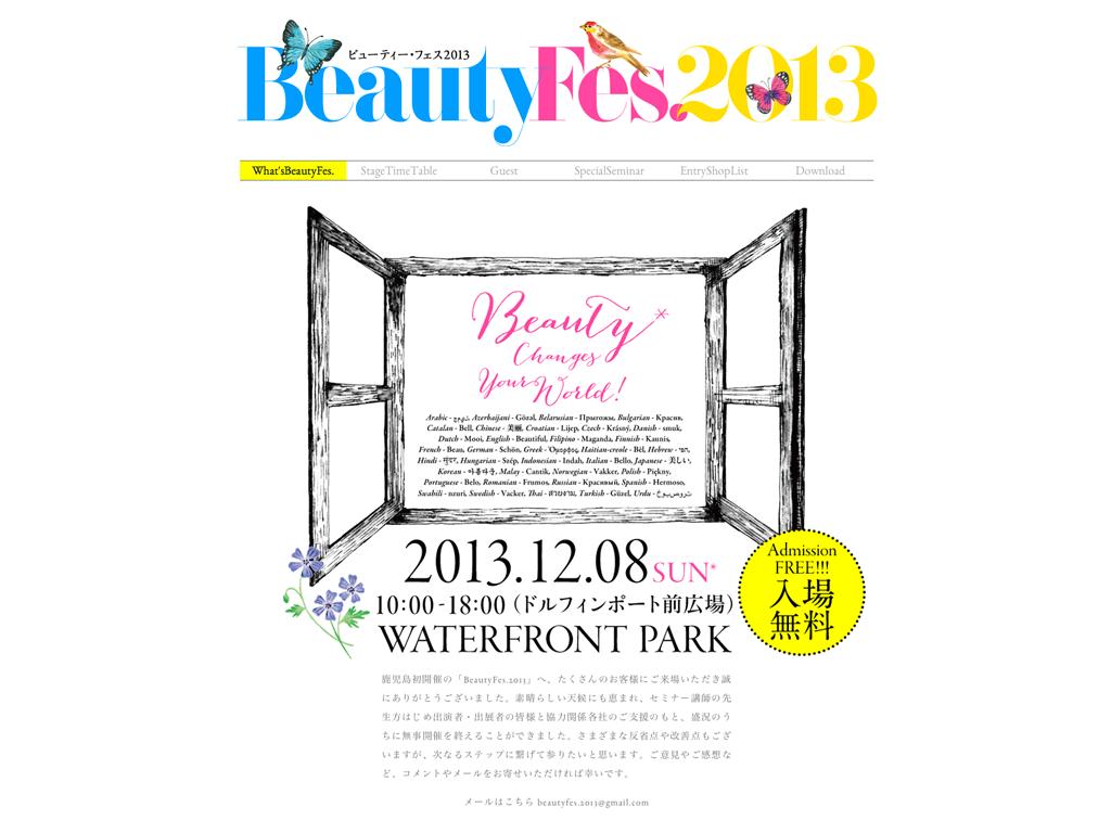 BeautyFes.2013