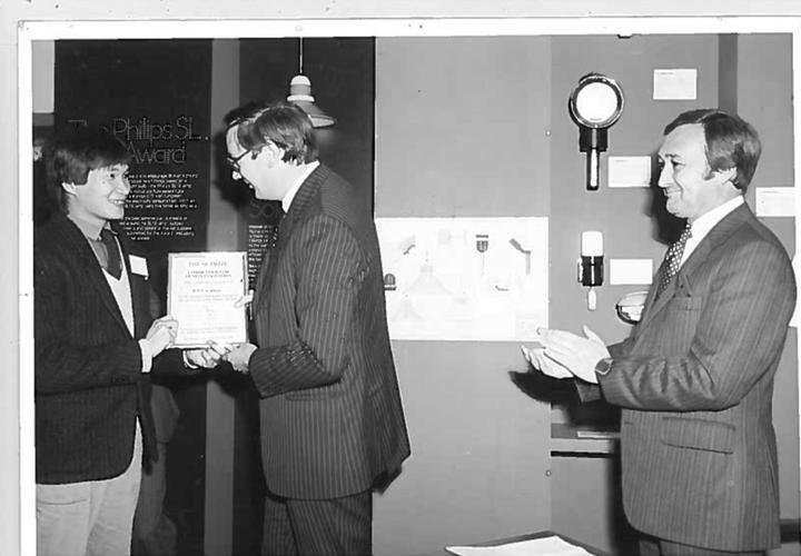 Phillips Lighting Award
