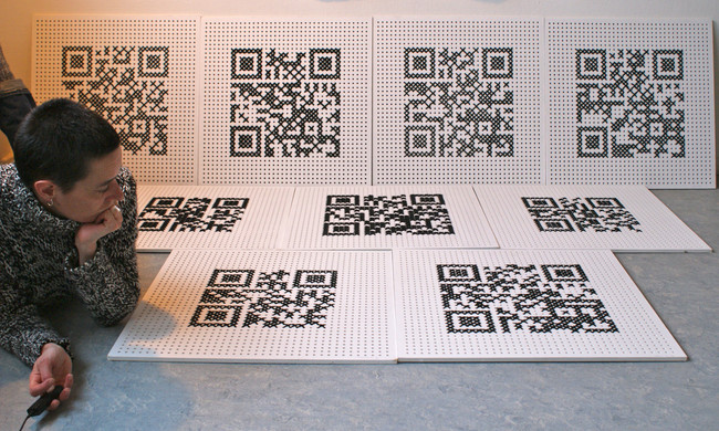 QR - YES YOU (S)CAN