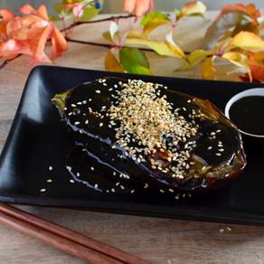 Nasu Dengaku (Eggplant with Sweet Miso Sauce) - Vegan, Gluten-free