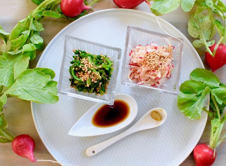 Radish Salad with Yuzu Kosho Non-oil Dressing