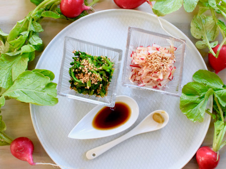 Radish Salad with Yuzu Kosho Non-oil Dressing