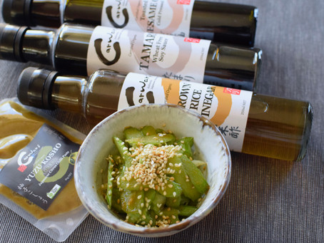 Celery in Spicy Dressing with Yuzu Kosho Green