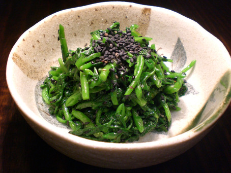 Boiled Watercress with Sesame