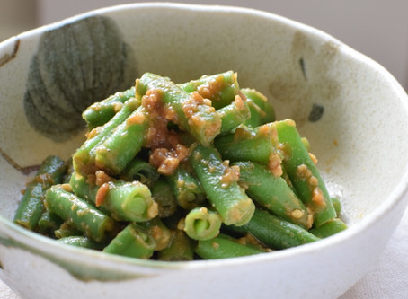 Green Beans with Red Miso & Sesame Sauce