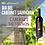 Thumbnail: Vinum Cabernet Sauvignon Reserva