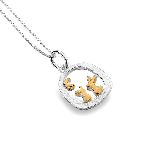 Gold Plated Moon Gazing Rabbits in a Sterling Silver Pendant/Chain