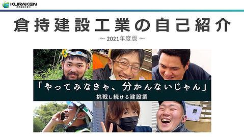 KK_Top.jpg