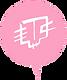 Bubble Logo 6X6.png