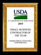 USDA SB Winner  ICE June2019 seal.png