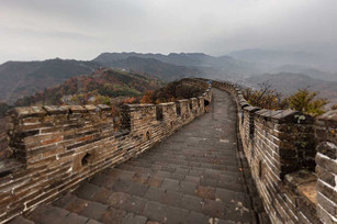 The great Wall of China in Autumn, in the mountains near Beijing