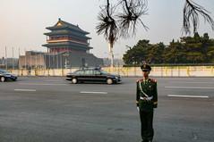 Beijing near the forbidden city