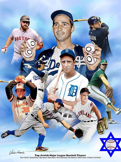 Jewish Baseball Superstars - B-2835