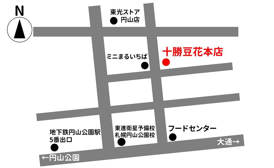 十勝豆花地図