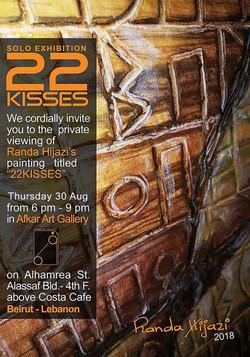 22 kisses E.jpg