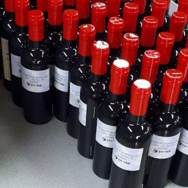 מתנות ממותגות לפסח - סט יין מהודר
