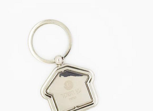 מחזיק מפתחות ממותג עץ השקד