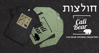 חולצות ממותגות הדפסה על חולצות